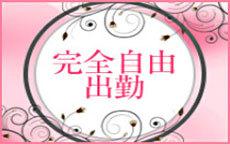 福岡 NO1 人妻系デリヘル ミセスドールのLINE応募・その他(仕事のイメージなど)