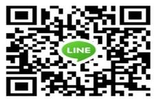 水戸人妻城のLINE応募・その他(仕事のイメージなど)