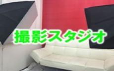 水戸人妻城のお店のロゴ・ホームページのイメージなど