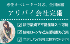 ノーハンドで楽しませる人妻福岡店のお店のロゴ・ホームページのイメージなど
