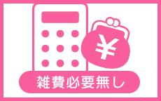 ぽちゃデリin池袋のLINE応募・その他(仕事のイメージなど)
