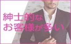 五反田おかあさんのお店のロゴ・ホームページのイメージなど