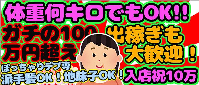 BBW名古屋店