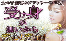 回春堂 神戸三宮店のお店のロゴ・ホームページのイメージなど