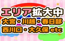 ぷよステーション大宮のお店のロゴ・ホームページのイメージなど
