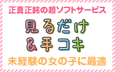 渋谷ミルクのお店のロゴ・ホームページのイメージなど