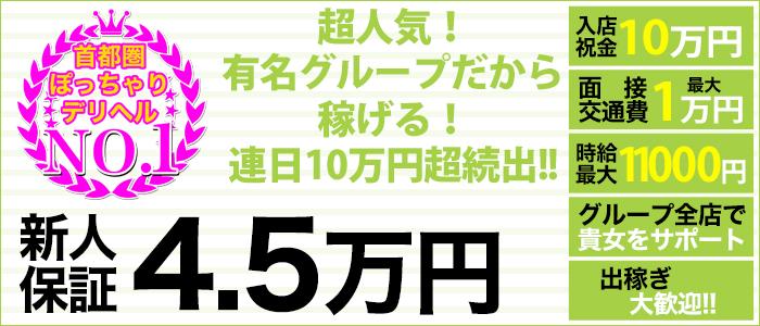 BBW五反田店