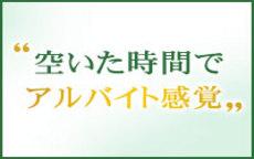 大崎古川デリヘル 優しい人妻の働いている女のコ・コスチューム写真など