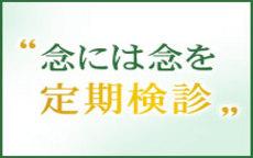 大崎古川デリヘル 優しい人妻のLINE応募・その他(仕事のイメージなど)