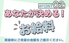 S kawaii京都南インターの店内・待機室・店外写真など