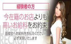LIBETY LOVE神戸のLINE応募・その他(仕事のイメージなど)