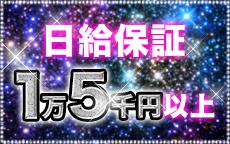 めちゃイケ学園のLINE応募・その他(仕事のイメージなど)