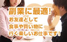 レンタルフレンド RentaGirl(レンタガール)のお店のロゴ・ホームページのイメージなど