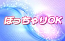 Seven Colors~セブンカラーズ~のLINE応募・その他(仕事のイメージなど)