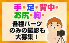 スタジオまさおのLINE応募・その他(仕事のイメージなど)