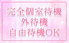 Aroma Space Japanのお店のロゴ・ホームページのイメージなど