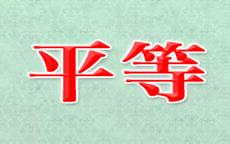 アデージョのお店のロゴ・ホームページのイメージなど