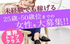松江デリヘル(乱妻)のお店のロゴ・ホームページのイメージなど
