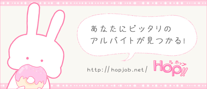 【優良】ぽちゃカワ女子専門店 ぽちゃRemix 60分9000円~