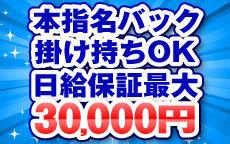 上野デリヘル倶楽部のお店のロゴ・ホームページのイメージなど
