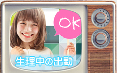 とろリッチ-foryou-金沢のお店のロゴ・ホームページのイメージなど