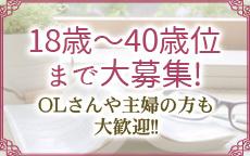 官能小説ヨムカノのお店のロゴ・ホームページのイメージなど
