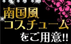 G-scandalのお店のロゴ・ホームページのイメージなど