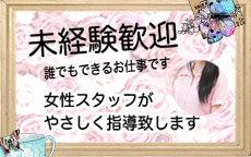 T-STYLE TOKYOのお店のロゴ・ホームページのイメージなど