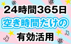 川崎チャットルームのお店のロゴ・ホームページのイメージなど