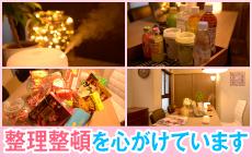川崎チャットルームの店内・待機室・店外写真など