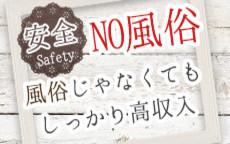 天使のうたたねのお店のロゴ・ホームページのイメージなど