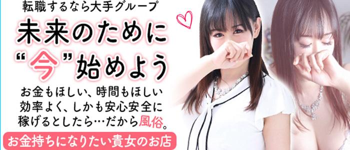 CLASSY.名古屋店