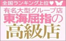 CLASSY.名古屋店のお店のロゴ・ホームページのイメージなど
