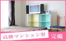 上野ミセスアロマの店内・待機室・店外写真など