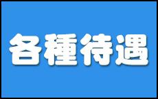 大塚 虹いろ回春のお店のロゴ・ホームページのイメージなど
