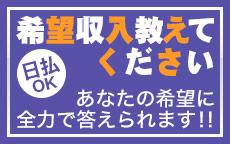 インペリアル千姫のお店のロゴ・ホームページのイメージなど