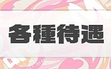 M-STYLEaroma-Mのお店のロゴ・ホームページのイメージなど