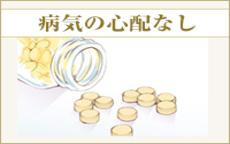 エスプリのお店のロゴ・ホームページのイメージなど