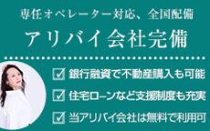 ノーハンドで楽しませる人妻 大阪梅田店のお店のロゴ・ホームページのイメージなど