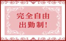 Reflex 名古屋店のお店のロゴ・ホームページのイメージなど