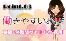 ぽちゃぶらんか金沢店(カサブランカグループ)のお店のロゴ・ホームページのイメージなど