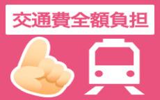 広島待ち合わせ倶楽部のお店のロゴ・ホームページのイメージなど