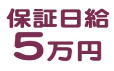池袋VRオナクラLIVES(ライブス)のお店のロゴ・ホームページのイメージなど