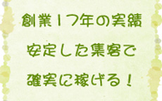 クレヨンのLINE応募・その他(仕事のイメージなど)