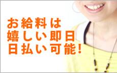 艶舞のLINE応募・その他(仕事のイメージなど)