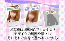 chuchuのお店のロゴ・ホームページのイメージなど