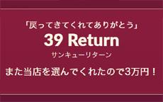 黒薔薇のLINE応募・その他(仕事のイメージなど)