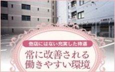五十路マダム 仙台店のLINE応募・その他(仕事のイメージなど)