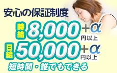 添い寝専門店 ねむり姫 新宿店のお店のロゴ・ホームページのイメージなど