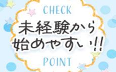 すごいエステ 名古屋店のお店のロゴ・ホームページのイメージなど
